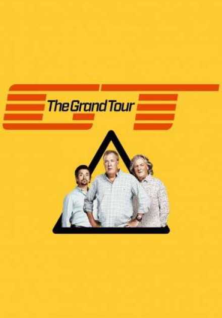 برنامج The Grand Tour – الموسم الرابع