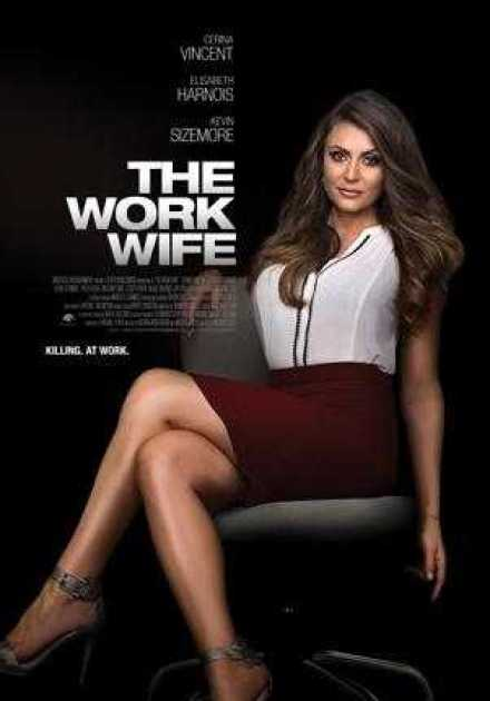 فيلم The Work Wife 2018 مترجم