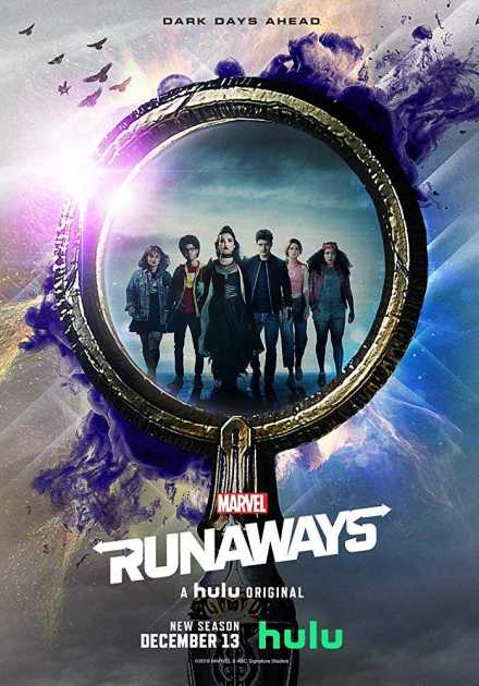 مسلسل Runaways الموسم الثالث – الحلقة 10 والاخيرة