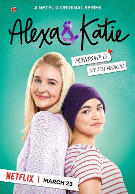 مسلسل Alexa & Katie الموسم الاول