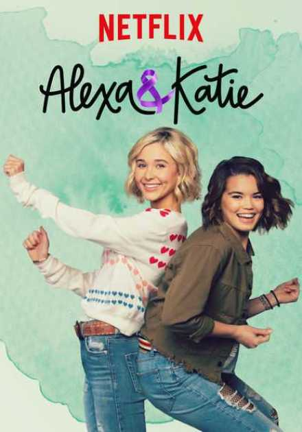 مسلسل Alexa & Katie الموسم الثاني