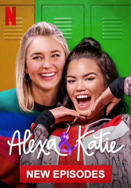 مسلسل Alexa & Katie الموسم الثالث