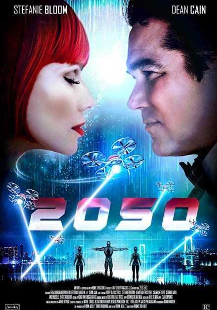 فيلم 2050  2018 مترجم