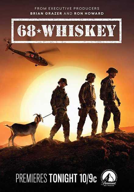 مسلسل 68 Whiskey الموسم الأول – الحلقة 2