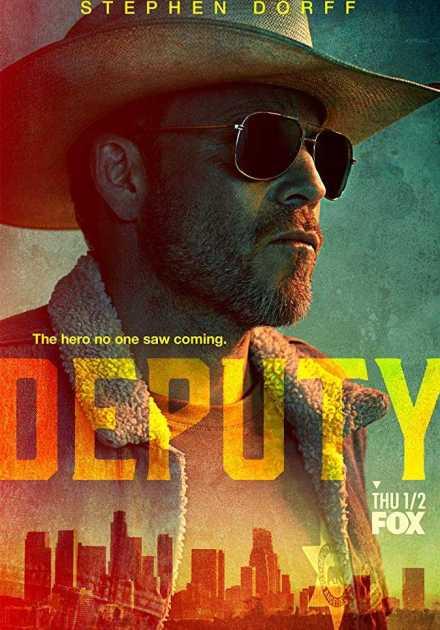 مسلسل Deputy الموسم الاول – الحلقة 4