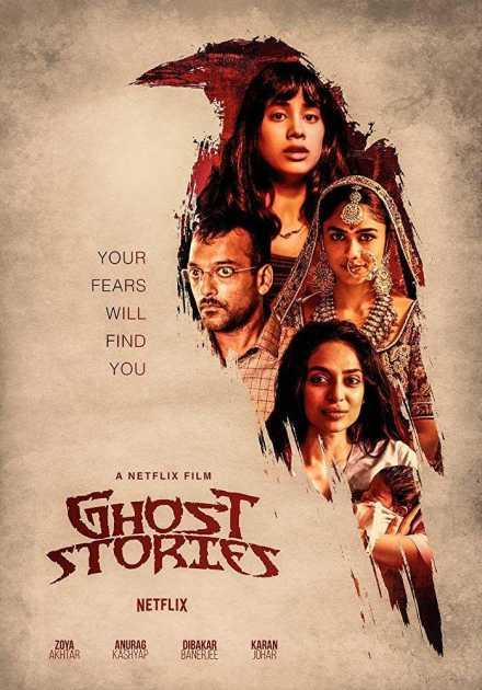 فيلم Ghost Stories 2020 مترجم