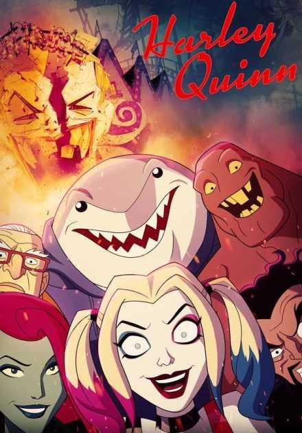 مسلسل Harley Quinn الموسم الاول