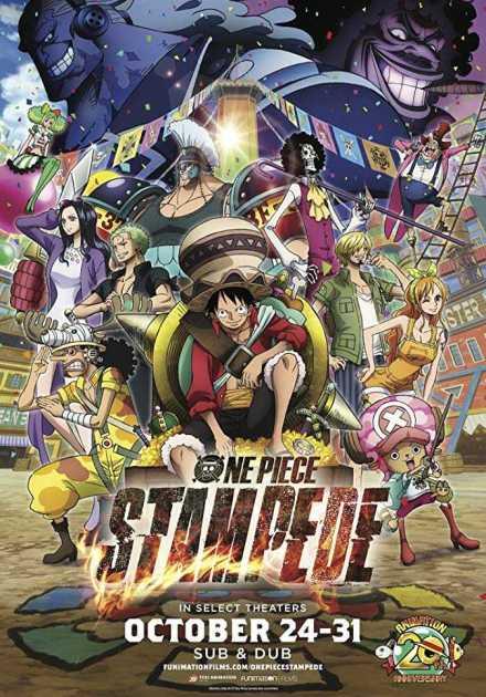 فيلم One Piece: Stampede 2019 مترجم