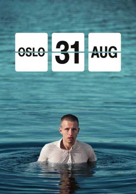 فيلم Oslo, 31. august 2011 مترجم