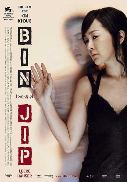 فيلم 3-Iron 2004 مترجم