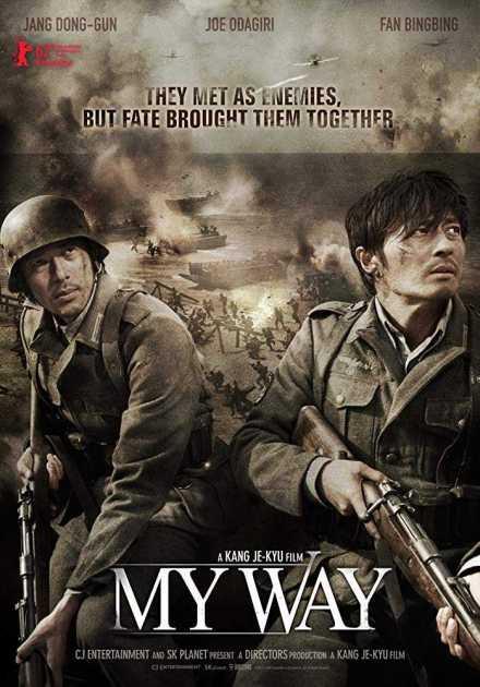 فيلم My Way 2011 مترجم