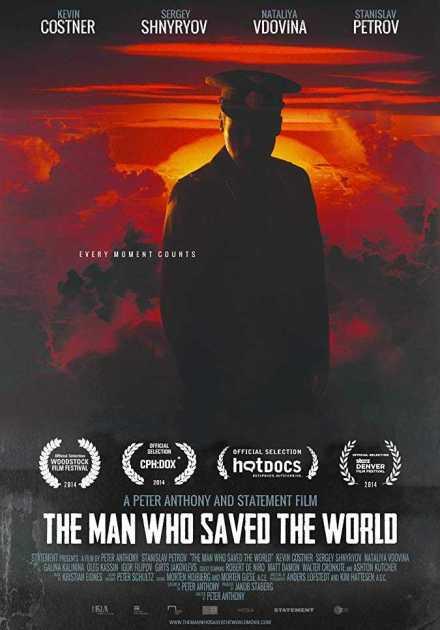 فيلم The Man Who Saved The World 2014 مترجم