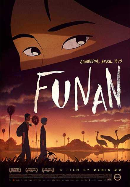فيلم Funan 2018 مترجم