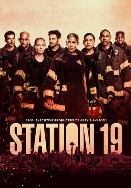 مسلسل Station 19 الموسم الثالث – الحلقة 1