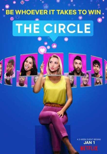 برنامج The Circle الموسم الاول