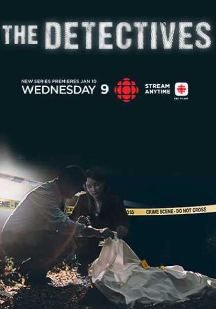 مسلسل The Detectives الموسم الثالث – الحلقة 3