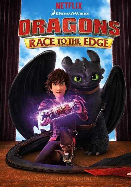 مسلسل Dragons: Race to the Edge الموسم الاول