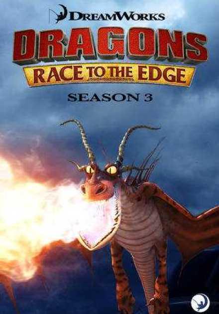 مسلسل Dragons: Race to the Edge الموسم الثالث