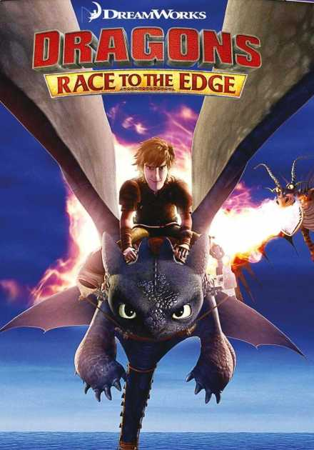 مسلسل Dragons: Race to the Edge الموسم الرابع