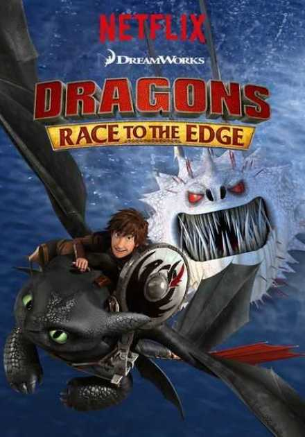 مسلسل Dragons: Race to the Edge الموسم الخامس