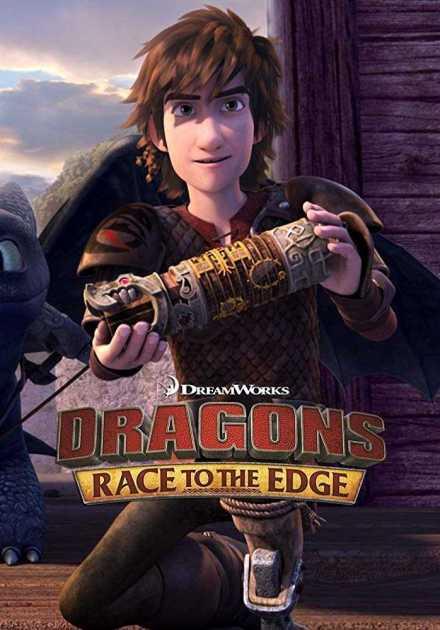 مسلسل Dragons: Race to the Edge الموسم السادس
