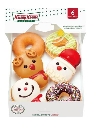 「クリスピークリームドーナツ  クリスマス」の画像検索結果