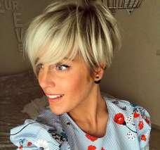 Short Hairstyles 2017 Womens - 7