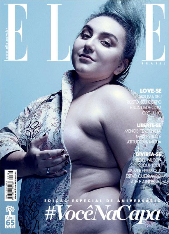 Capa da Revista Elle Brasil com Ju Romano.