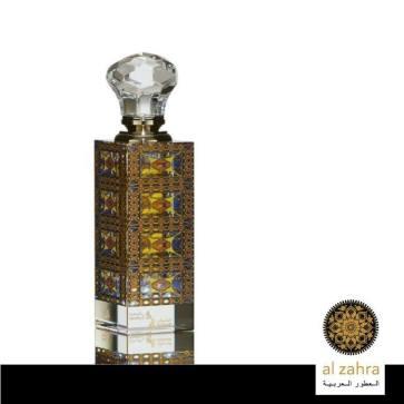 Rehanat Al Bahrain Attar
