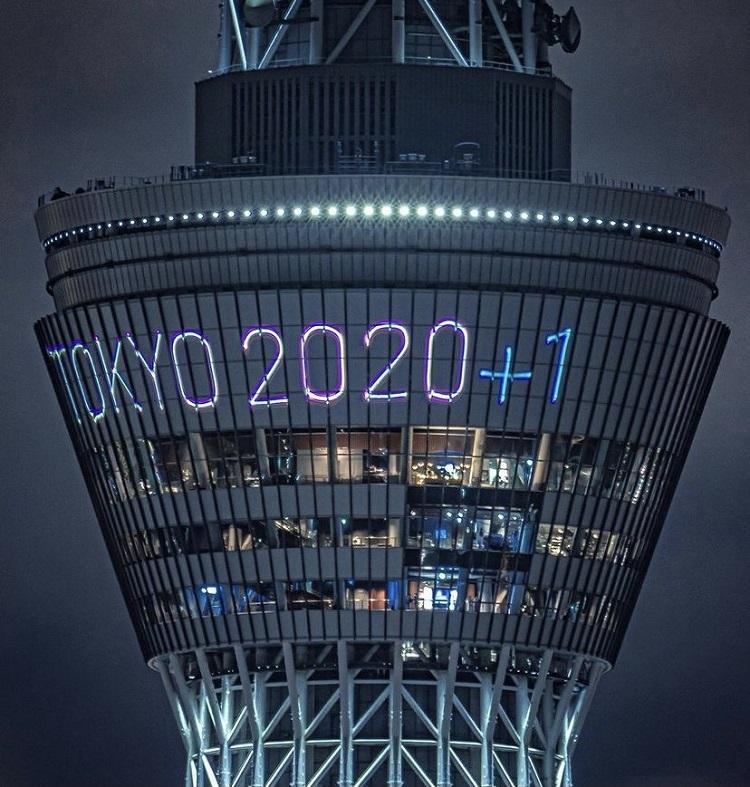 Olimpíadas de Tóquio 2021