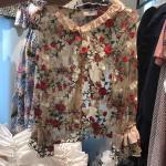 Flower Blouse | Solar – Mamamoo