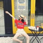 "Red ""Army"" T-Shirt | Jimin – BTS"