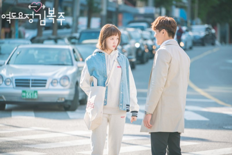 Kim Bok Joo wearing the drilleys USA canvas bag