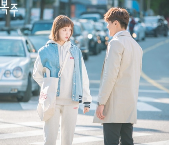 Drilleys USA Bag | Kim Bok Joo – Weightlifting Fairy Kim Bok Joo