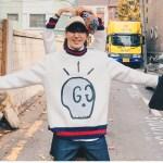 Skull Sweater | Jimin – BTS