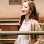 Beige Cardigan | Kim Mi So