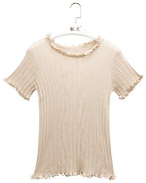 Kim Mi Soo Outfit ruffled shirt