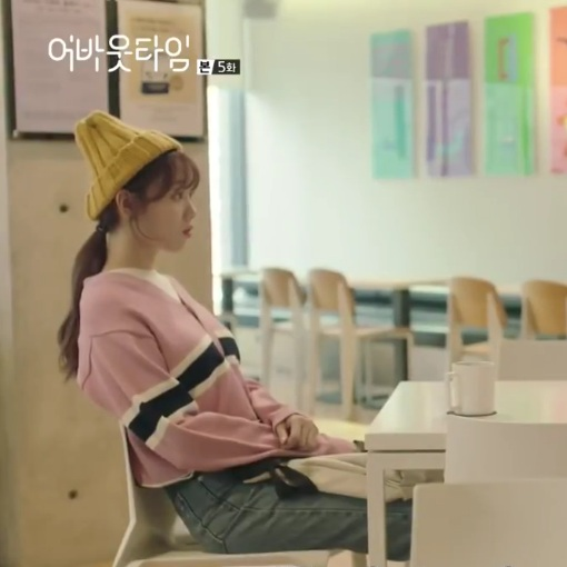Pink Sweater   Choi Mika – About Time