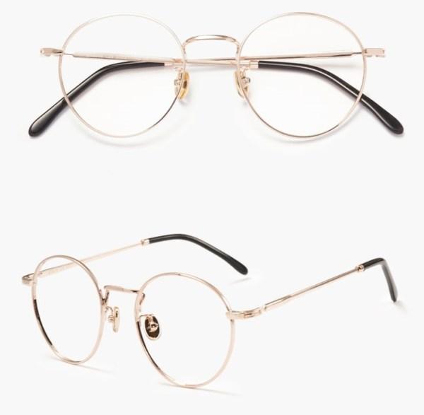 Glasses Frame | Nam Hong Joo – While You Were Sleeping