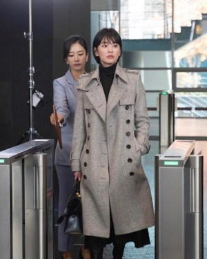 Gray Coat   Cha Soo-Hyun – Encounter