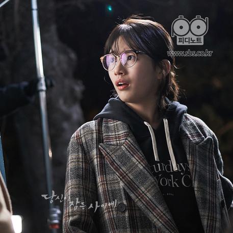 Glasses Frame   Nam Hong Joo – While You Were Sleeping