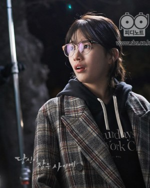 Glasses Frame | Nam Hong Joo – While You Were Sleeping
