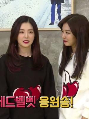 Red Cherry Sweater | Irene – Red Velvet