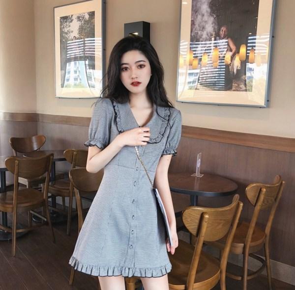 Birthday Plaid Dress | Jennie – BlackPink