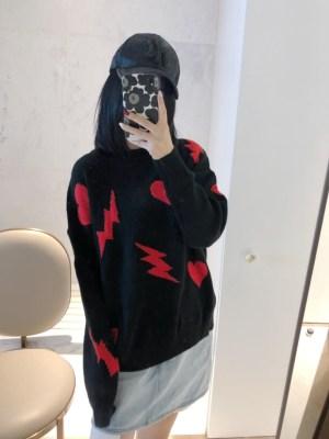 Seulgi Comfy heart Bolt Pullover (10)