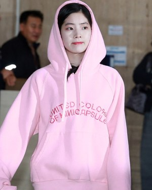 United Colors of Minicapsule Sweater | Dahyun – Twice