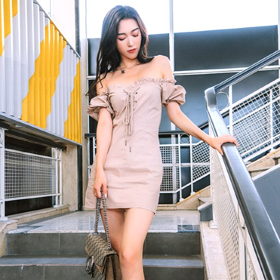Cute Beige Dress | Jennie – BlackPink