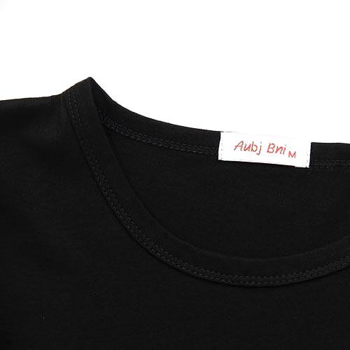 I'm Not Weird T-Shirt | Mina – Twice
