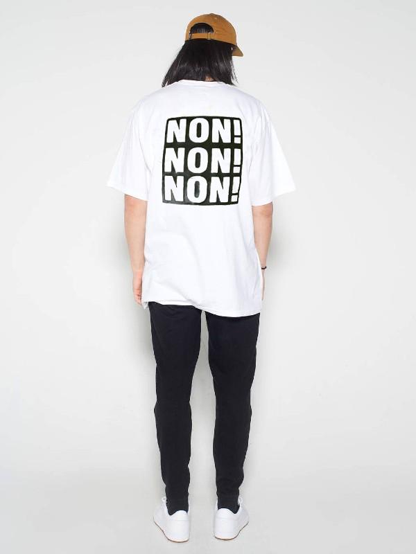 Non Non Non T-Shirt | Ahn Min Hyuk – Strong Woman Do Bong Soon