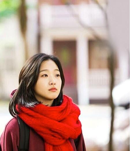 Red Wool Scarf | Ji Eun-Tak – Goblin